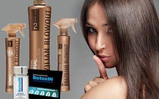 Кератин или ботокс: что лучше для волос?