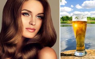 Маски для волос с пивом – 9 рецептов для здоровых и блестящих локонов