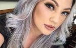 Серый цвет волос – модный тренд и правила окрашивания