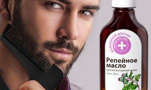 Репейное масло для бороды: быстрый эффект