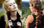 Секреты плетения объемных кос, пошаговые схемы с фото