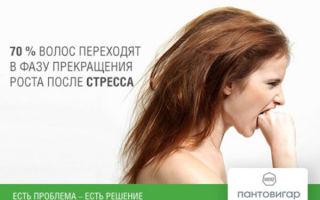 Витамины для волос Пантовигар – панацея красоты