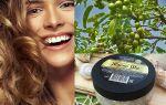 12 секретов применения масла ши для волос