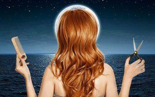 Лунный календарь на февраль 2021 года: стрижки и окрашивание волос