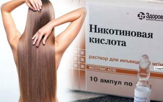 Никотиновая кислота: рост и здоровье волос