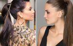 Объемный хвост: варианты модной прически с пошаговыми инструкциями