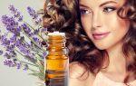 Эфирное масло лаванды: лучшие рецепты красоты и здоровья