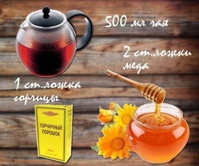Маска с медом и горчицей