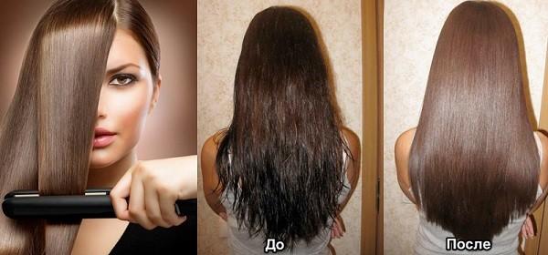 выпрямление волос утюжком