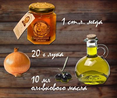 маска с медом, луком и маслом
