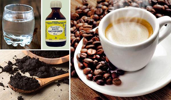 Касторовое масло и водка