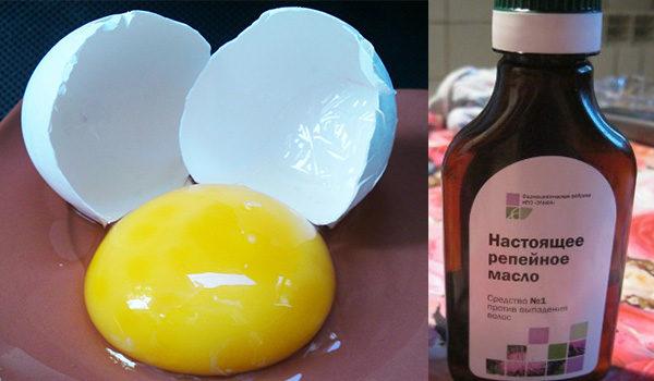 Репейное масло и желток