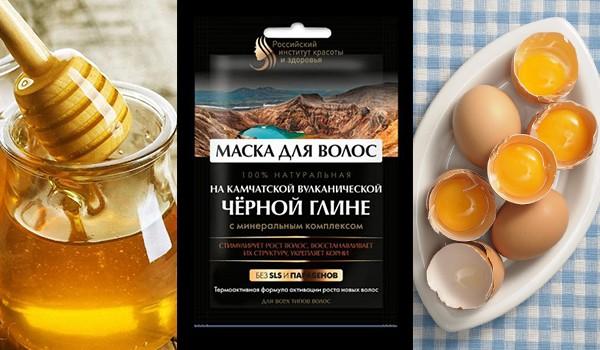 Черная глина, яйца, мед