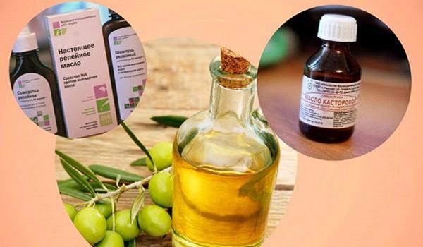 Репейное, касторовое, оливковое масла
