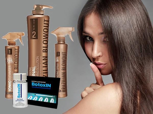 Ботокс и кератин для волос
