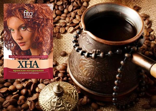 Заваренный кофе, хна