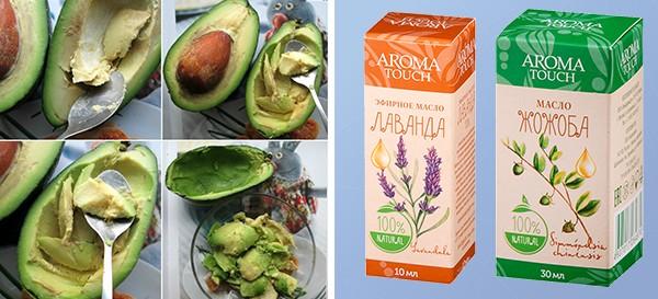 авокадо, масло для масок