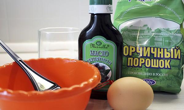 Горчица, репейное масло