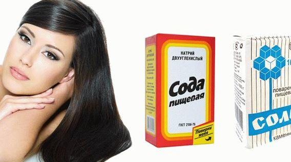 сода и соль для волос