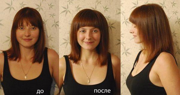 Флисинг на средние волосы