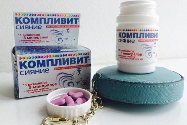 Витамины Компливит Похудения.