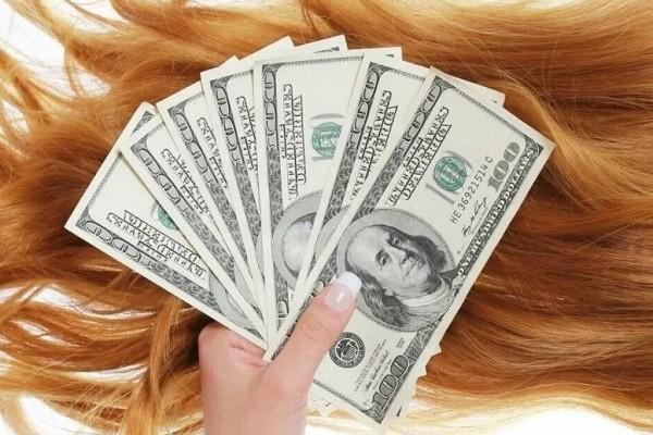 денежная стрижка